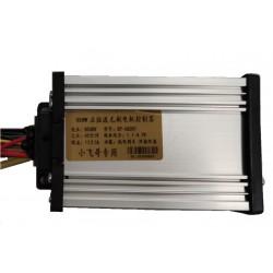PRAKTIK controller (48V 17A)